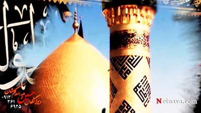 16-شهادت امام باقر  علیه السلام-1393[1435]-رضایی-شور[05]